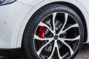 Alloy wheels for the Maserati Levante Evo